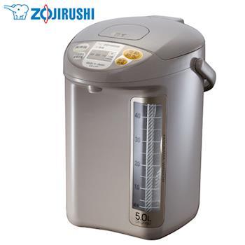 夜【象印】5公升寬廣視窗微電腦電動熱水瓶 CD-LPF50