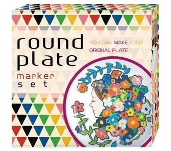 KoBARU可巴魯陶瓷彩繪筆10色裝圓盤組