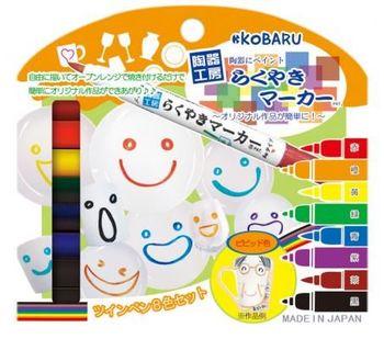 KoBARU可巴魯陶瓷彩繪筆8色裝(鮮艷色)