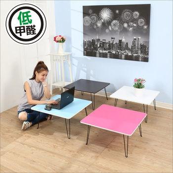 BuyJM 低甲醛防潑水可折腳和室桌/摺疊桌/茶几桌(60*60公分)