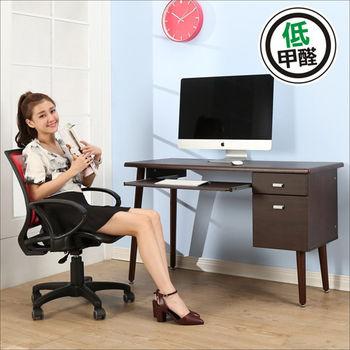 BuyJM 低甲醛雙抽一鍵電腦桌/工作桌 (寬120公分)