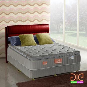 aie 涼感紗+乳膠+透氣真三線彈簧麵包床(奢華型)-雙人加大6尺