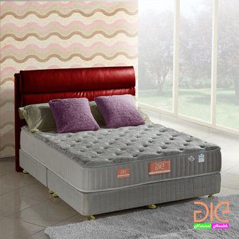 aie 涼感紗+乳膠+透氣二線彈簧麵包床(奢華型)-單人3.5尺