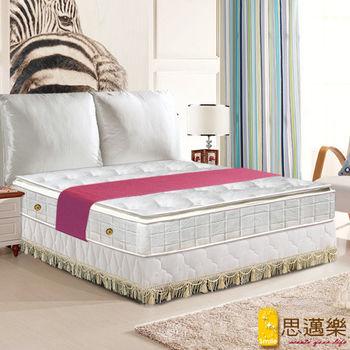 smile思邁樂 黃金睡眠五段式正三線乳膠獨立筒床墊5X6.2尺(雙人)