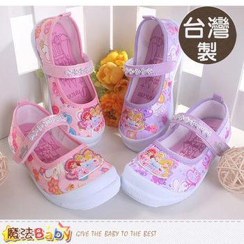 魔法Baby~台灣製迪士尼公主授權正品女童幼兒園鞋~sh7827