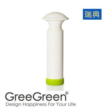瑞典【GreeGreen】真空罐抽氣泵