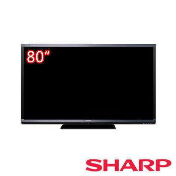 SHARP夏普 80吋LED液晶電視(LC-80G7AT)