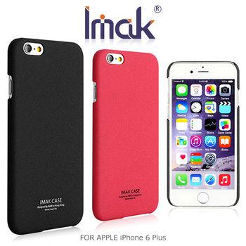 IMAK APPLE iPhone 6 Plus 牛仔超薄保護殼