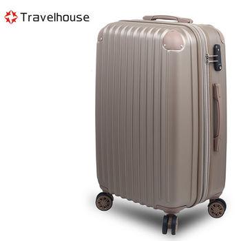 【Travelhouse】領風行者 24吋鑽石紋ABS耐磨抗刮旅行箱(香檳)