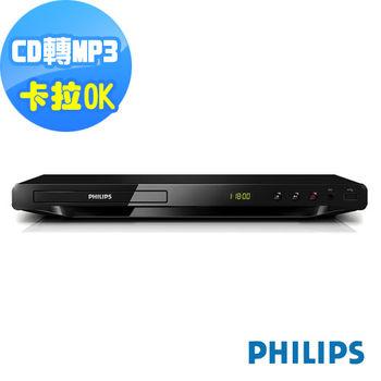 福利品-PHILIPS飛利浦USB DVD播放機 DVP3650K/96