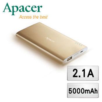 Aapcer 宇瞻 5000mAh 高容量 行動電源-奢華璀璨金 (B510)