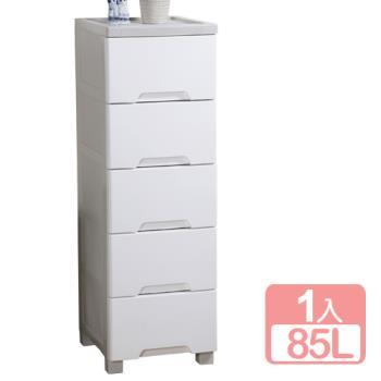 《真心良品》清新五抽斗櫃整理箱85L