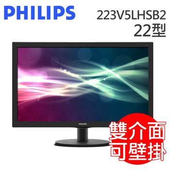PHILIPS 223V5LHSB2 22型寬螢幕