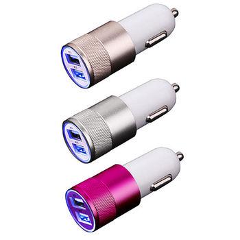 【IS愛思】雙輸出3.2A鋁合金USB車用充電器