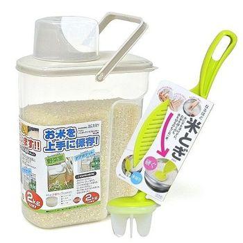 日本製造 Pearl手提式小容量2.5公升米箱送洗米器1個