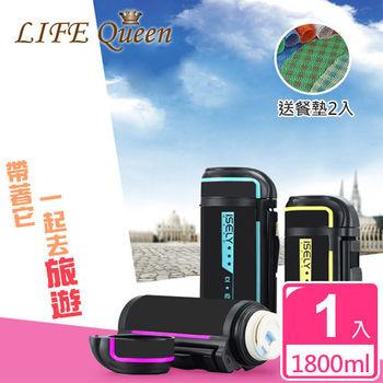 【Life Queen】ISELY超大容量不鏽鋼旅行保溫瓶/保溫瓶1800ml_贈餐墊*2(1入)