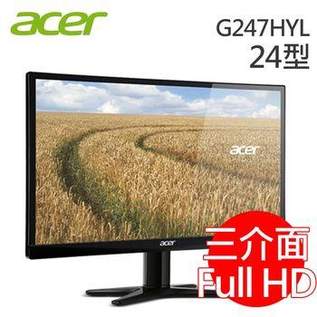 【Acer宏碁】G247HYL 24型 不閃屏、低藍光 IPS液晶螢幕