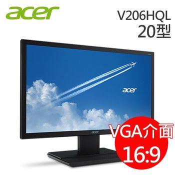 【Acer宏碁】V206HQL(bm) 20型 高對比液晶螢幕