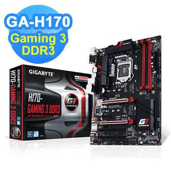 【GIGABYTE技嘉】GA-H170-Gaming 3 DDR3 主機板