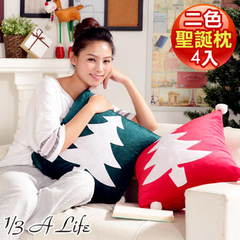 【1/3 A Life】聖誕風方型抱枕4入