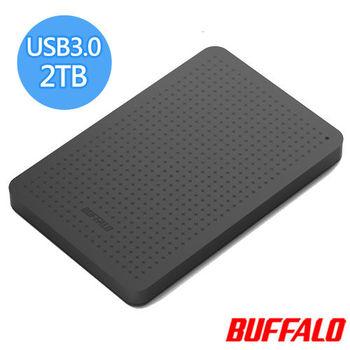 BUFFALO PCF系列2.5吋2T USB3.0薄型硬碟-黑