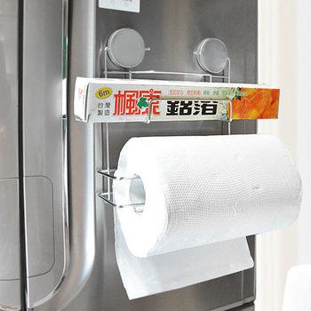 不鏽鋼吸鐵保鮮膜紙巾架