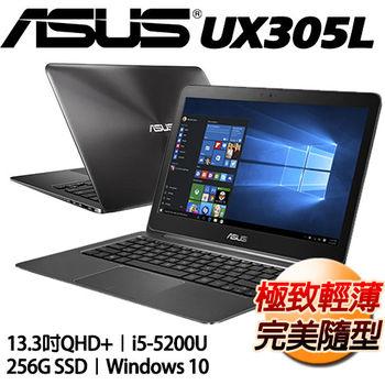 ASUS 華碩 UX305LA 13.3吋霧面QHD i5-5200U 256GSSD 極致輕薄筆電 極致黑