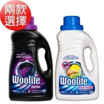 【美國 Woolite浣麗】濃縮冷洗精_清洗精緻衣物用-兩款選擇:可任選(50oz/1480ml)*2