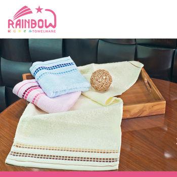RAINBOW 漸層方格緞毛巾《多色任選》