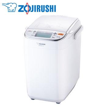 ★贈五大好禮★ 『ZOJIRUSHI』☆ 象印全自動製麵包機 BB-SSF10