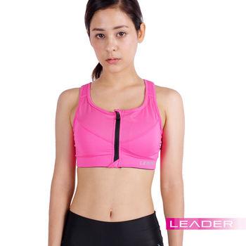 LEADER R18運動機能拉鍊背心 運動內衣(桃紅)