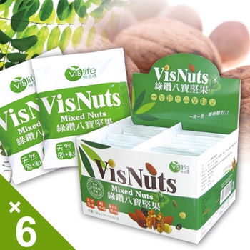 【特活綠】VisNuts綠鑽八寶綜合堅果6盒(120包+贈6包)