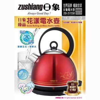《買就送日象吹風機》【日象】1.7L不鏽鋼電水壺 ZOI-2175SG