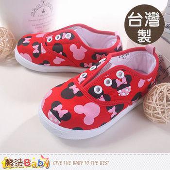 魔法Baby~台灣製迪士尼米妮授權女童帆布鞋~sh7919
