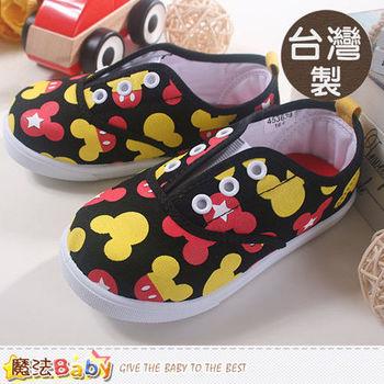 魔法Baby~台灣製迪士尼米奇授權兒童帆布鞋~sh7902