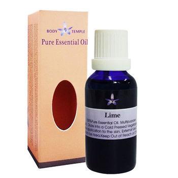 Body Temple萊姆(Lime)芳療精油30ml