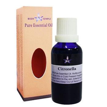Body Temple香茅(Citronella)芳療精油30ml