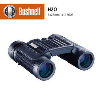 【美國 Bushnell 倍視能】H2O水漾系列 8x25mm 防水輕便型雙筒望遠鏡 #138005 (公司貨)
