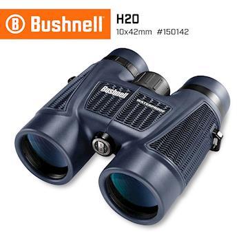 【美國 Bushnell 倍視能】H2O水漾系列 10x42mm 防水型雙筒望遠鏡 #150142 (公司貨)