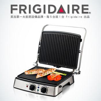 美國富及第Frigidaire 雙控溫雙烤盤 帕尼尼三明治機 FKG-2121BD