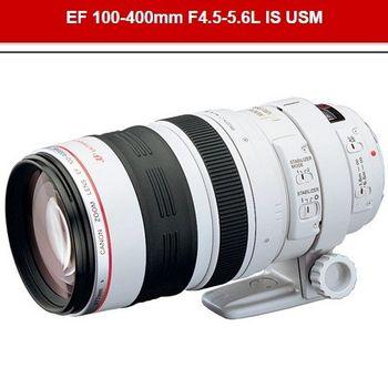 【Canon】EF 100-400mm F4.5-5.6L IS USM (公司貨)