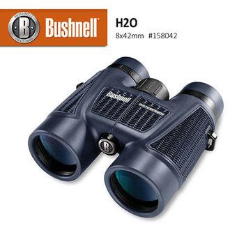 【美國 Bushnell 倍視能】H2O水漾系列 8x42mm 防水型雙筒望遠鏡 #158042 (公司貨)