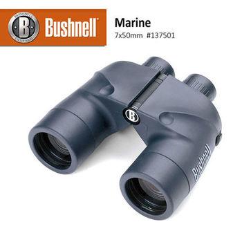 【美國 Bushnell 倍視能】Marine航海系列 7x50mm 航海型大口徑雙筒望遠鏡 一般型 #137501 (公司貨)