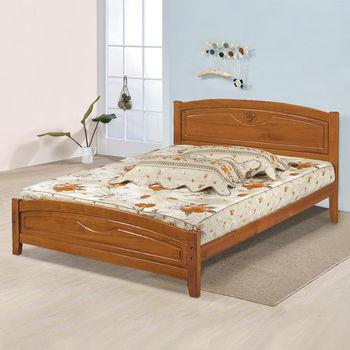 Homelike 夏爾實木床架-雙人5尺