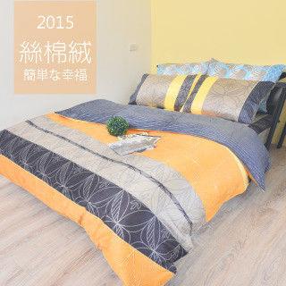 【R.Q.POLO】梵蒂印象-絲棉絨 雙人標準床包兩用被四件組(5X6.2尺)
