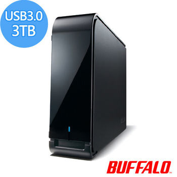 Buffalo LX系列3.5吋3TB USB3.0外接硬碟