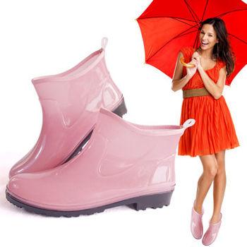 一體成型時尚短筒雨靴/雨鞋(粉紅)