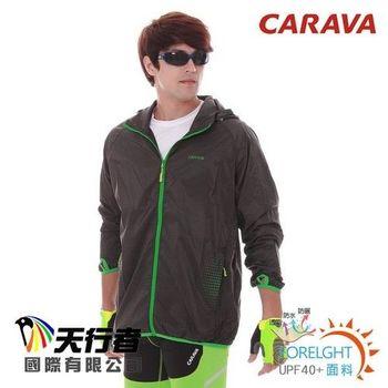 CARAVA男款防曬透氣風衣(深灰)