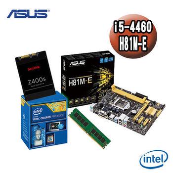【華碩平台】Intel i5-4460+H81M-E 主機板+4G 記憶體 +128G SSD 優質組合