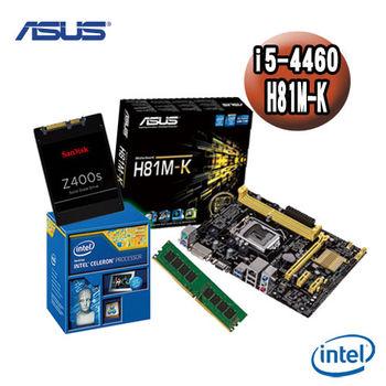 【華碩平台】Intel i5-4460+ H81M-K 主機板+4G記憶體 +128G SSD 優質組合